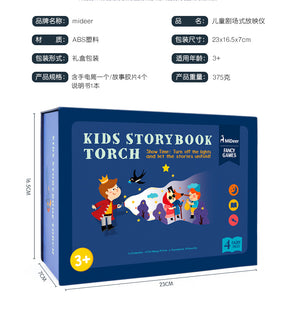 Kids Storybook Torch 儿童故事投影手电套装 | Bilingual - Hantastic Kids