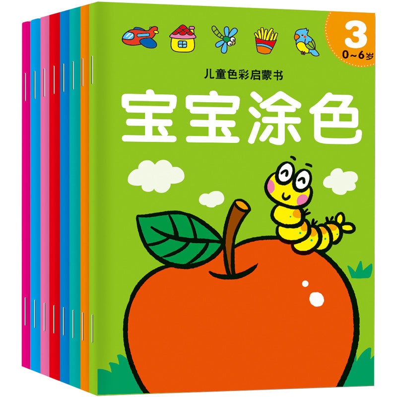 8 Colouring Books 儿童涂色书八册 | Bilingual - Hantastic Kids