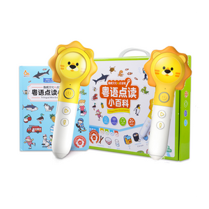 TRILINGUAL MINI ENCYCLOPAEDIA with a smart pen | Cantonese | Mandarin | English - Hantastic Kids