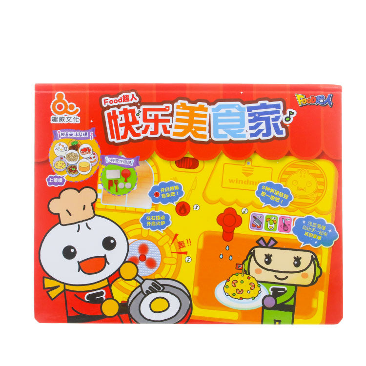 Cook in A Book - Happy Kitchen Roleplay Set 快乐美食家有声玩具 - Hantastic Kids