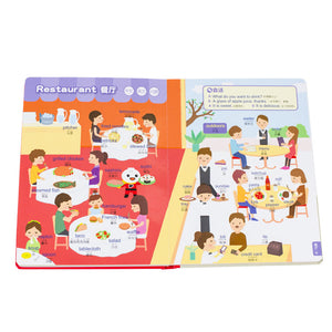 Super Bilingual Encyclopaedia for Kids with An Interactive Smart Pen 趣威文化点读双语认知百科 - Hantastic Kids