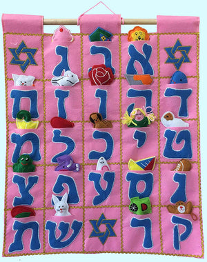 Pink Aleph-Bet Wall Hanging - Pockets of Learning