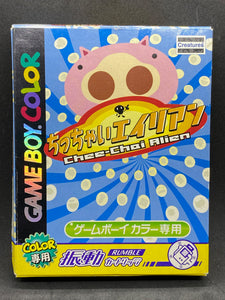 Chee-Chai Alien - GameBoy Game Japanese