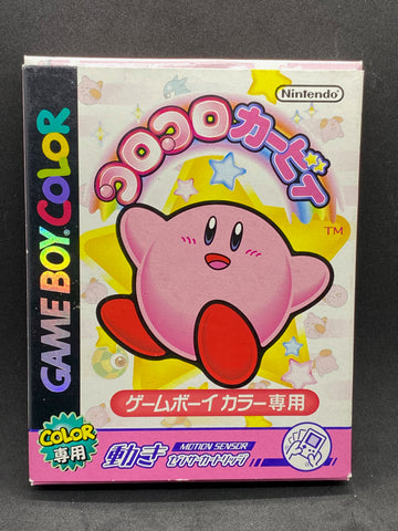 Koro Koro Kirby (Kirby's Tilt 'n' Tumble) - GameBoy Game Japanese