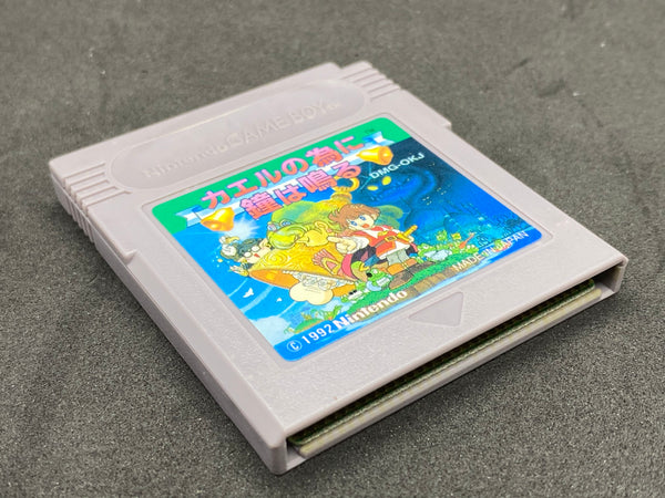 For the Frog the Bell Tolls - GameBoy Game Japanese