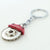 Lexus Brake Rotor Key Chain (Chrome)