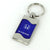 Honda Civic Key Ring (Blue) - Custom Werks