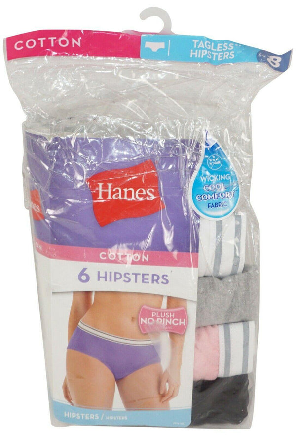 HANES WOMENS SIZE 8 HIPSTERS PANTIES UNDERWEAR - OPEN PACKAGE - MISSING 1 NEW