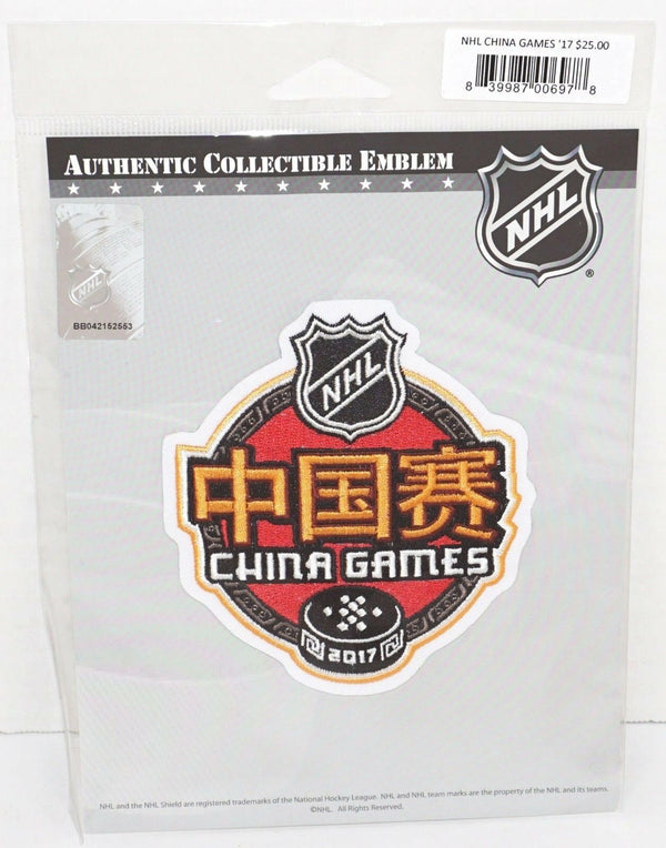"NHL CHINA GAMES 4"" PATCH 2017 NATIONAL HOCKEY LEAGUE AUTHENTIC NEW - U.S. SELLER - EZ Monster Deals"