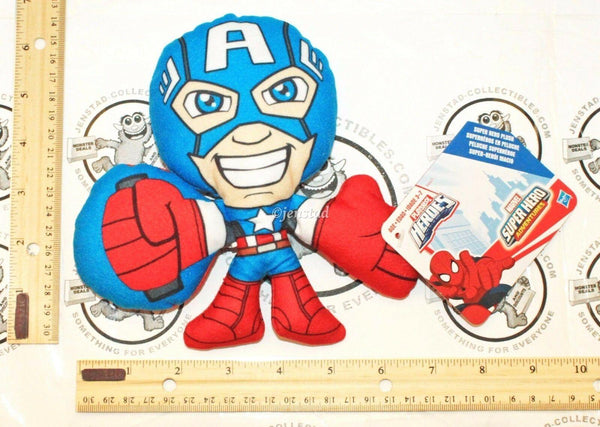 "CAPTAIN AMERICA - MARVEL SUPER HERO ADVENTURES PLAYSKOOL 6.75"" PLUSH TOY FIGURE - EZ Monster Deals"