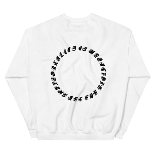 'Dreams are for real' Sweatshirt by xoxotattoo (more colors)