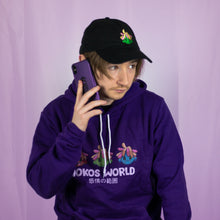 Load image into Gallery viewer, Joko's World Emotions Hoodie