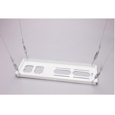 "8"" x 24"" Suspended Ceiling Kit"