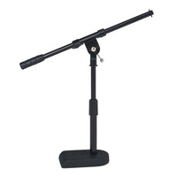 Stageline MS6531BK Low Profile Boom Stand