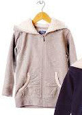 Minoti Girls Grey Zip up Hoodie/Jacket