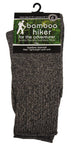 Bamboo Charcoal Hiking Socks