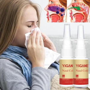 YIGANERJING Traditional Medical Herb Spray Nasal Sprays Chronic Rhinitis Spray Chinese Rhinitis Treatment Nose Care Health Care