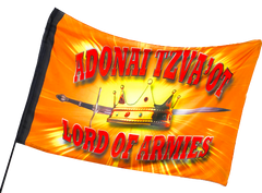 Adonai Tzva'ot Lord of Armies Worship Flag