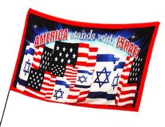 America Stands With Israel Worship Flag