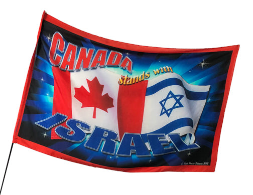 Canada Stands with Israel Worship Flag