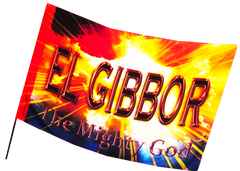 El Gibbor Worship Flag