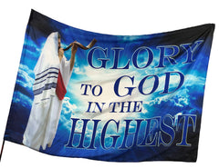 Glory to God Shofar Worship Flag