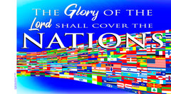 The Glory of God Shall Cover the Nations Worship Flag