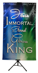 Jesus Immortal Eternal Glorious King Wall Banner