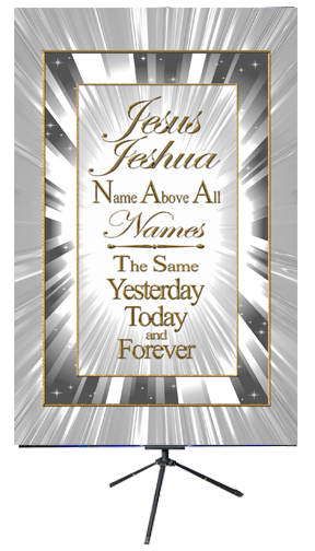 Jesus Yeshua Name Above All Names Wall Banners*******COMING SOON