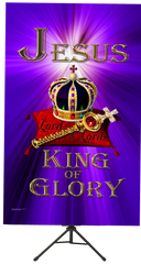 Jesus King of Glory Vertical Banner