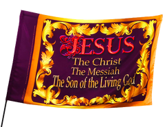 Jesus Christ the Messiah Worship Flag
