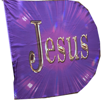 Jesus/King of Glory (purple) Wing Flag