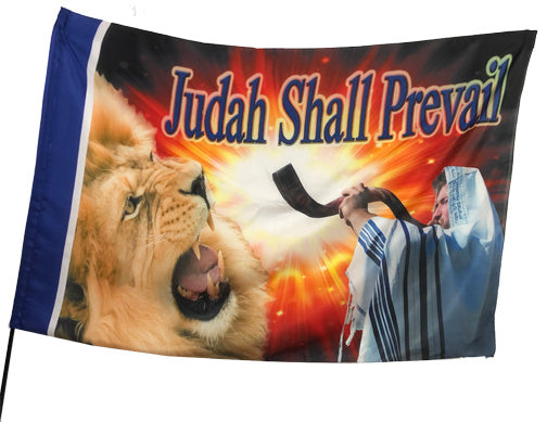 Judah Shall Prevail Worship Flag