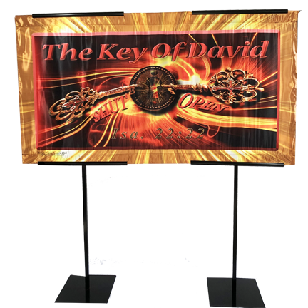 The Key of David Horizontal Wall Banner