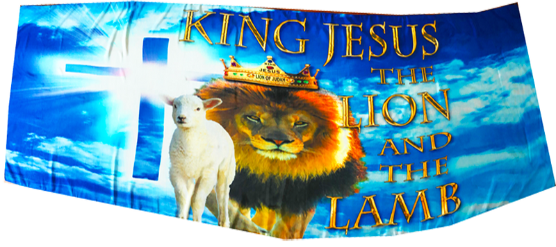 King Jesus Lion and Lamb Billow