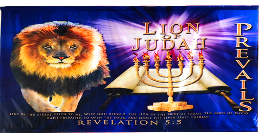 Lion of Judah Prevails Horizontal Wall Banner