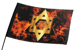 Star of David Fire Worship Flag