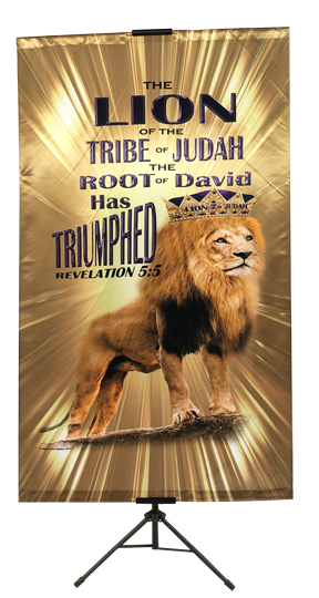 The Lion of the Tribe of Judah The Root of Jesse Wall Banner