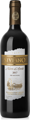 Siviano Nero D'avola 2017-Kosher Wine-Kosher-wine.eu