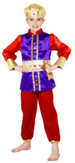 King Balthasar Costume Large (9-12 Years of Age), Nativity Costume - Christmas Fancy Dress