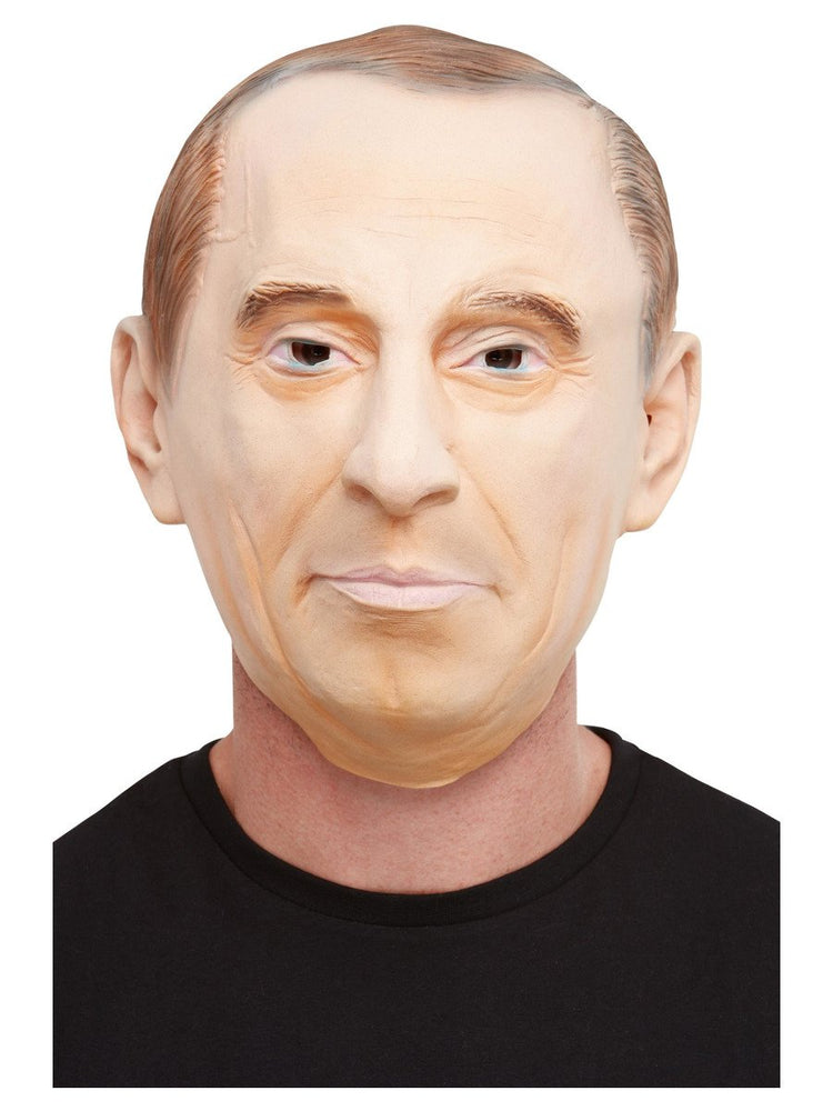 Comrade Latex Mask