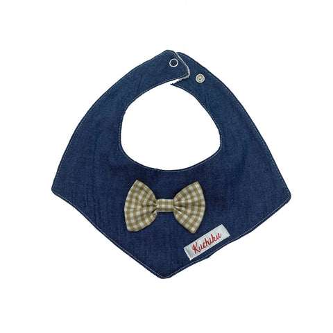Beige Bow Tie Exclusive Baby Bib