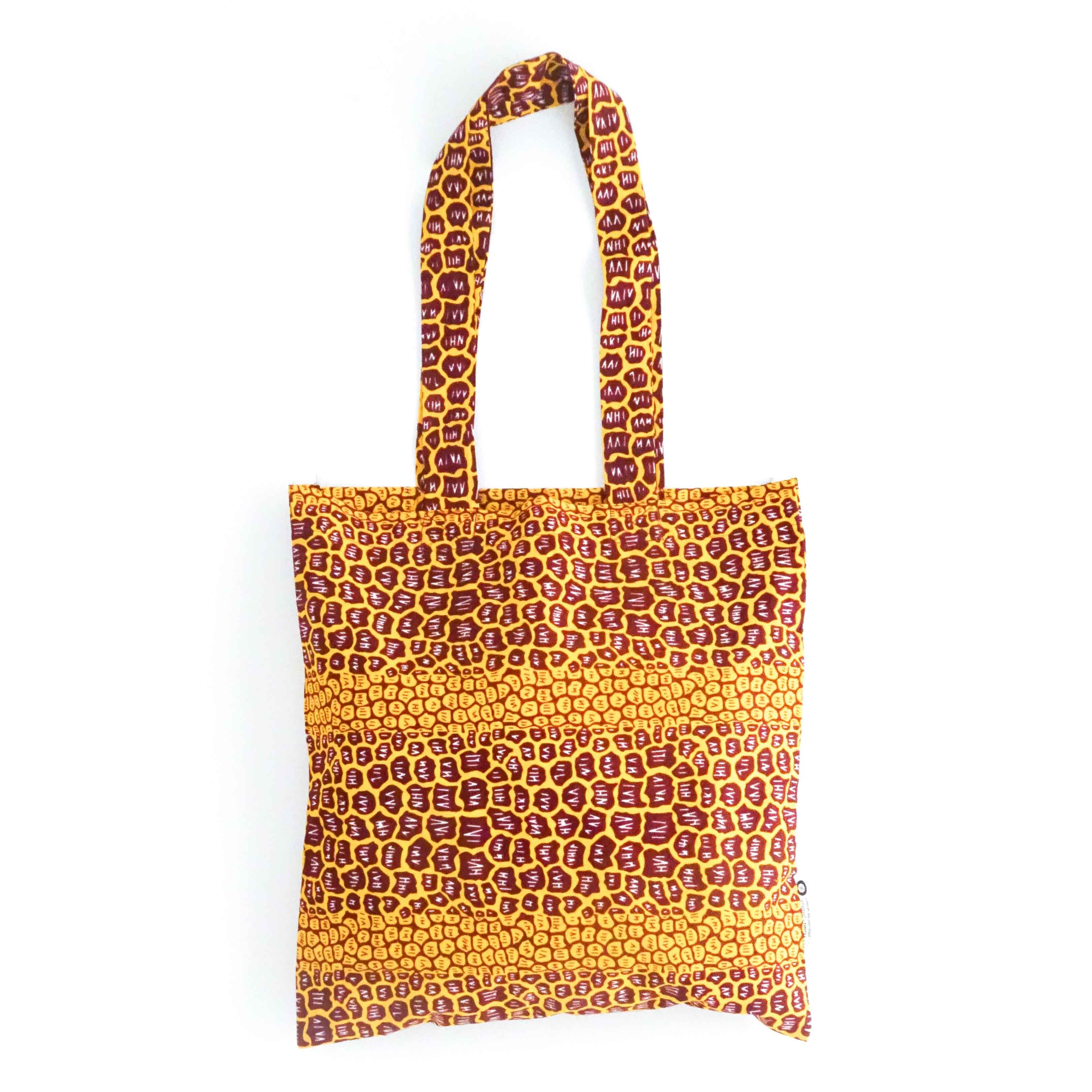 Shopper Yellow Panther