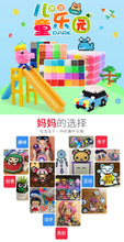 Load image into Gallery viewer, 5mm Hama Beads PUPUKOU For Kids Craft Fuse Beads Puzzle Pegboards Patterns DIY Toy perler Puzzles Template