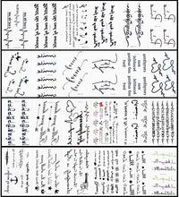 Load image into Gallery viewer, 60pcs/set Waterproof Fake Tattoo Letter Arabic Love Pattern Temporary Tattoo Sticker for Men Women Wrist Leg Tattoo Body Sticker