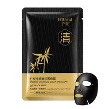 Load image into Gallery viewer, Water Light Facial Mask Seaweed & Cherry Blossom & Bamboo Charcoal Nourishing Moisturizing Brightening Anti Acne Face Mask