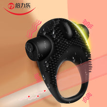 Load image into Gallery viewer, Beilile Delayed Ejaculation Penis Ring Vibrator Studs USB Charging Silicone Cock Ring Vibrating On Dick For Sex For Men Cockring