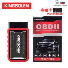 Load image into Gallery viewer, ELM327 WiFi V1.5 PIC18F25K80 Chip OBDII Diagnostic Tool IPhone/Android ELM 327 Bluetooth V 1.5 ICAR2 OBDSCAN Scanner Code Reader