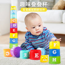 Load image into Gallery viewer, 8PCS Educational Baby Toys 6Month+ Figures Letters Foldind Stack Cup Tower Children Early Intelligence