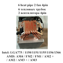 Load image into Gallery viewer, 4 6 heatpipe CPU cooler Intel 775/1150/1151/1155/1156/1366 2011 AMD 4pin dual-tower cooling 9 cm fan LED light